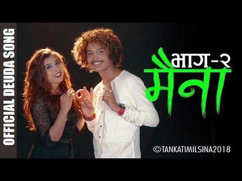 Xxx Mp4 Maina 2 मैना २ Tanka Timilsina Rekha Joshi New Deuda Song 2075 3gp Sex