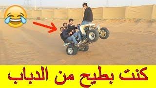 فلوق#3 طلعة المخيم مع اخواني !!!