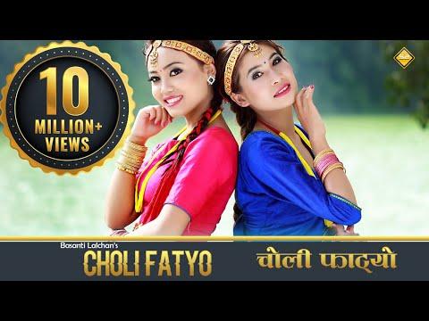 Xxx Mp4 Choli Fatyo New Nepali Hit Song 2017 3gp Sex