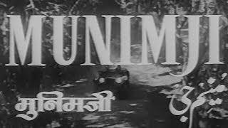 Munimji - 1955