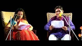 Ghar Jamai | Shruti Natok | Directed By Soumi | Music FingerPrin8