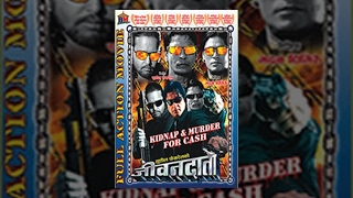 Nepali movie Jeevandata - Rajesh Hamal, Ramit Dhungana, Jharana Thapa, Rajesh Dhungana and others