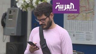 العربية معرفة | بريطانيا تجرب شهرا دون التواصل الاجتماعي