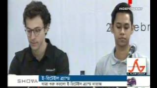 Daraz Bangladesh launch News on Independent TV