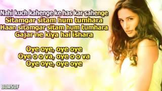 OYE OYE Video Song | Azhar | Emraan Hashmi, Nargis Fakhri,