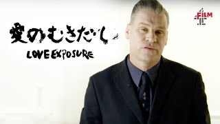 Mark Kermode introduces Love Exposure | Film4