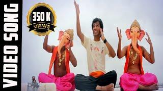 Dhyani Mani Chintamani | Official Video Song | Chinchpokli cha Chintamani Song | Sarvesh Shirke