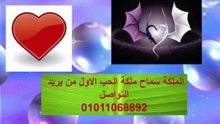 رقام تليفون بنات تعارف ,ارامل ومطلقات للزواج من مصر شقاوة بنات الليل