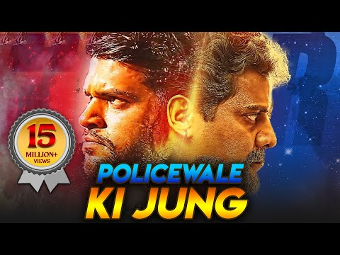 Xxx Mp4 Policewale Ki Jung New Hindi Dubbed Movie 2018 South Indian Movies Dubbed In Hindi Full Movie 3gp Sex