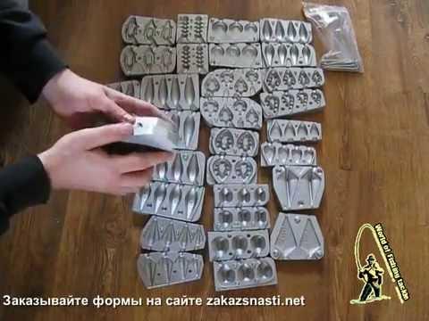 Как сделать форму для заливки свинца