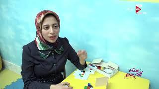 """ست الحسن - جمعية أحباء الطفولة .. """"الأوديو بلوكس"""" تقنية جديدة لتنمية مهارات الطفل"""