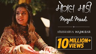 Mogal Maadi (Ladi Ladi Paay Lagu) - Aishwarya Majmudar   Chaitra Navratri Special
