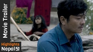 WHITE SUN - New Nepali Movie Official Trailer 2016 Ft.  Dayahang Rai, Rabindra Singh Baniya