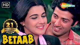Betaab (1983) | Sunny Deol | Amrita Singh | Shammi Kapoor | Nirupa Roy | Hindi Romantic Movie