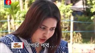 Wow Fantasy   Part 03 Bangla comedy natok  Eid Bangla Natok 2016