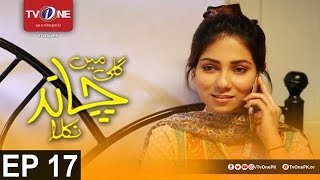 Gali Mein Chand Nikla  Episode 17 uploaded on 09-09-2017 818 views