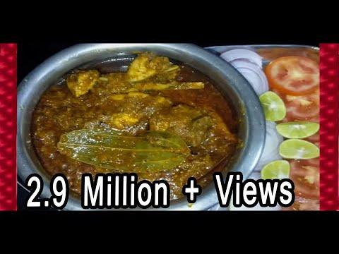 Chicken - Konkani Chicken Recipe with English Sub-titles   Pure Maharashtrian Konkani style