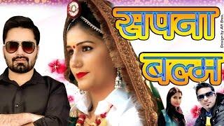 Sapna Balam Latest Song 2017 || Sapna , Vickky Kajla || Ranvir Kundu, Meenakshi, Vinod Morkheriya