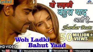 Woh Ladki Bahut Yaad Aati Hai - Lyrical Video | JHANKAR BEATS | Qayamat | Bollywood Romantic Songs