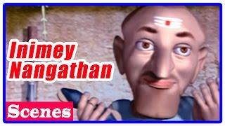 Inimey Naangathaan Tamil Movie | Scenes | Title Credits | MS Bhaskar | MRR Vasu | Ilayaraja