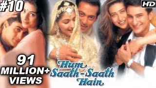 Hum Saath Saath Hain Full Movie | (Part 10/16) | Salman Khan, Sonali | Full Hindi Movie