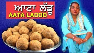 Atta Ladoo Recipe 💕 Pinni Recipe 💕 Panjiri 💕 Punjabi Food 💕 Healthy Food 💕 Healthy Recipes