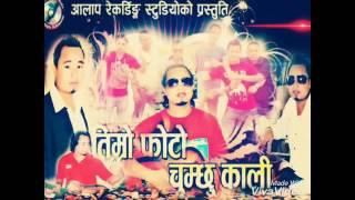sonam re sonam re love song