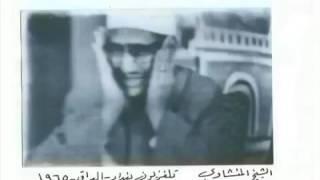 حوار موسى مع هارون والسامرى بصوت محمد صديق المنشاوي .. إبداع الإبداع