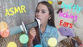 ASMR | Deftly  licking ears | ASMR HoneyGirl