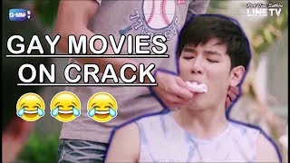 ASIAN GAY MOVIES ON CRACK