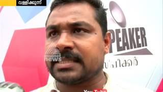 Voters Opinion of Vallikkunnu Constituency | Loud Speaker 4 May 2016