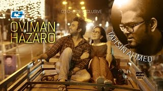 Oviman Hazaro By Tahsin Ahmed | New Song 2016 | Full HD