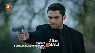 مسلسل قطاع الطرق لن يحكموا العالم - إعلان الحلقة 63 ( 23 من الموسم الثاني ) مترجم FULL HD 1080p