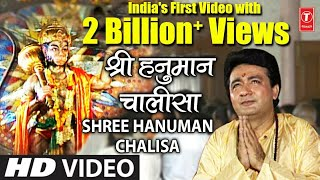 Hanuman Chalisa with Subtitles [Full Song] Gulshan Kumar, Hariharan - Shree Hanuman Chalisa