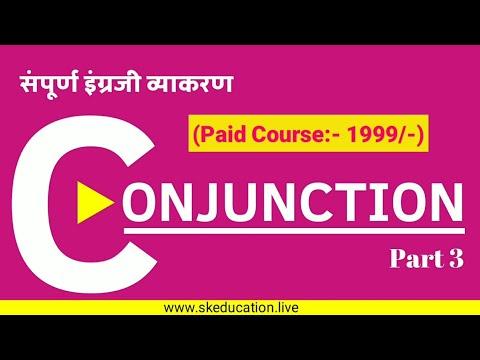 Xxx Mp4 MPSC Talathi English Grammar By Sachin Kumar 3gp Sex