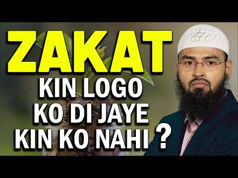 Zakat Kin Logo Ko Di Jaye Kin Ko Nahi By Adv. Faiz Syed