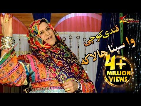Xxx Mp4 Pashto New Songs 2018 Wa Spina Halaka Qandi Kochi Afghan New Songs 2018 HD 3gp Sex