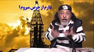 هادی خرسندی: آقا و دکل گمشده