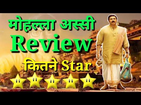 Xxx Mp4 Mohalla Assi Review। Kitne Star। Mohalla Assi Latest News। Sunny Deol Latest News 3gp Sex