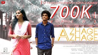 Azhage Azhage -latest tamil album song