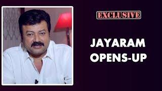 ആകാശ മിഠായിയെ കുറിച്ച് ജയറാം! | Jayaram About Movie Akashamittayi!