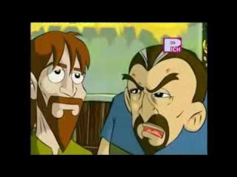 রহস্য গাভী   Bangla Islamic Cartoon Film