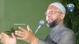 Asaduddin Owaisi Addresses Public Meeting under Malakpet Assembly Constituency | Overseas News
