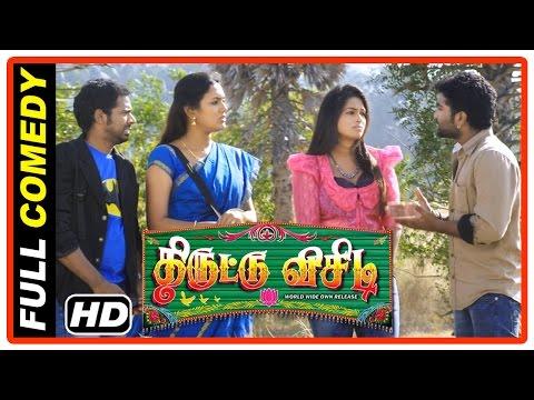 Thiruttu VCD Tamil Movie   Full Comedy Scenes   Part 1   Prabha   Sakshi Agarwal   Devadarshini
