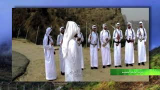 من اوبريت عرائس المملكة ( لوحة الباحة )  : مني سلام عليكم لكم يا أهل الحجاز .. ( مونتاج )
