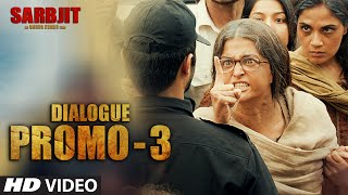 Sarbjit Movie Dialogue Promo 3 - Ek Bar Gale Milke To Dekho | T-Series