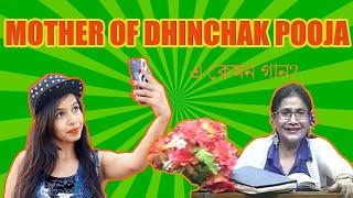 sonar bangla channel|singer ruma ghosh February 20 2016