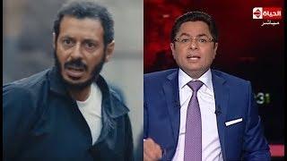 """الحياة اليوم - خالد أبو بكر .. مصطفى شعبان عامل كام مشهد فى مسلسل آيوب """" مدرسة """""""