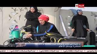 الحياة في مصر | طموحات السعوديات تستمر مع تعلمهن رياضة الغطس/ صيد الكاميرا يضبط الأمير هاري!