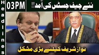 News Headlines | 03:00 PM | 18 January 2019 | Neo News